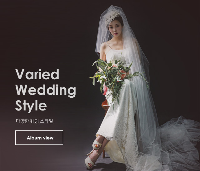 varied wedding style